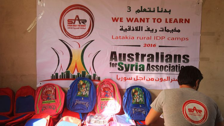 WE WANT TO LEARN – LATTAKIA RURAL CAMPS